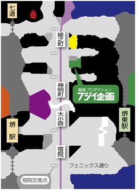 アクセス(地図)|PTA新聞、会報、社報、機関紙づくり、広報紙コンクール入賞はフジイ企画(大阪)