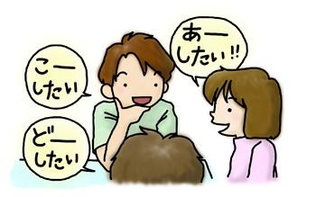 kouhou_01|PTA新聞、会報、機関紙の編集、広報紙コンクール入賞はフジイ企画