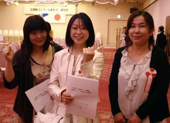 受賞で喜ぶ広報委員さん|PTA新聞、会報、社報、機関紙づくり、広報紙コンクール入賞はフジイ企画(大阪)
