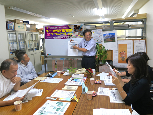 salon-seminar|PTA新聞、会報、社報、機関紙づくり、広報紙コンクール入賞はフジイ企画(大阪)