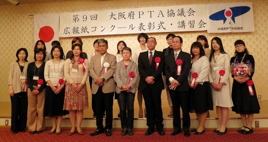 20130518第9回|PTA新聞、会報、社報、機関紙づくり、広報紙コンクール入賞はフジイ企画(大阪)
