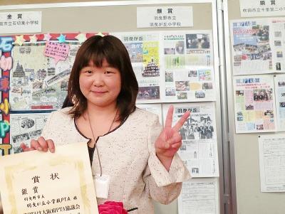 銀賞受賞のVサイン|PTA新聞、会報、社報、機関紙づくり、広報紙コンクール入賞はフジイ企画(大阪)