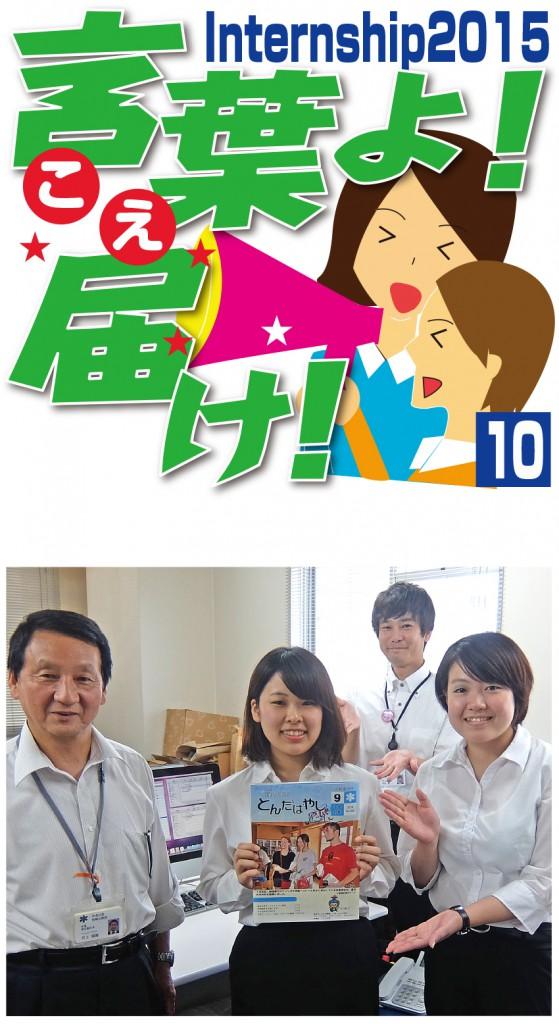 daiji10