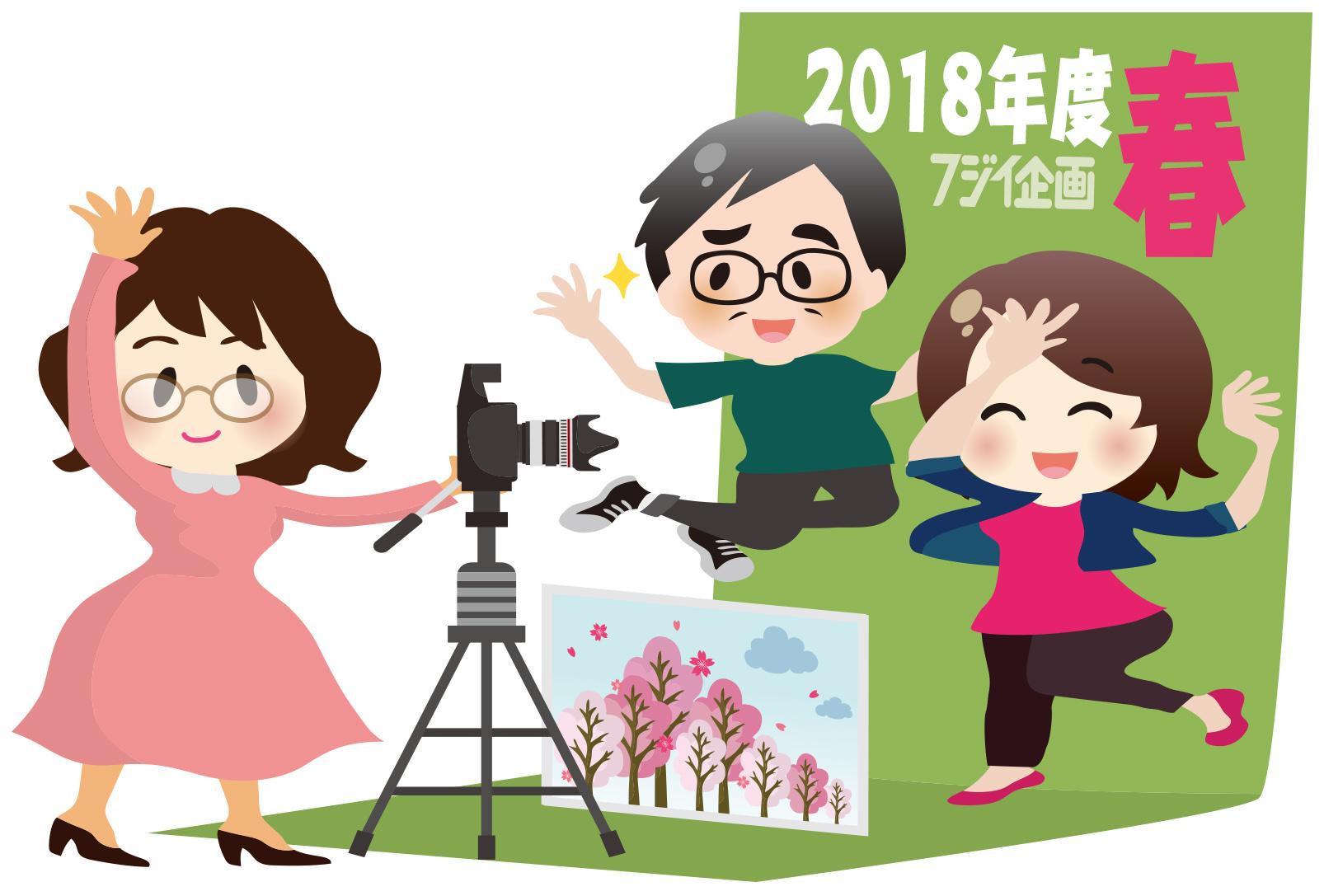 PTA新聞、会報、社報、機関紙づくり、広報紙コンクール入賞はフジイ企画(大阪)|書籍・本、冊子の企画・編集・デザイン・印刷はフジイ企画文庫へ