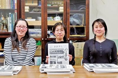 PTA新聞、会報、機関紙の編集・広報紙コンクール入賞はフジイ企画